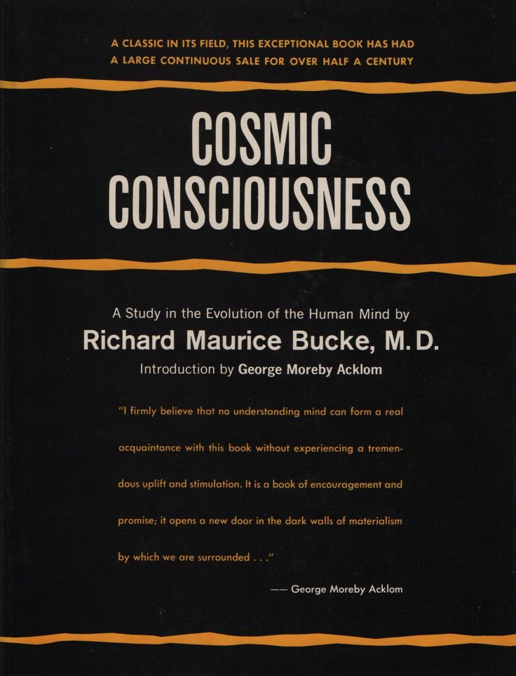 an introduction to the analysis of human consciousness What is the global consciousness project for the many people who feel interested, but don't find the time to read the website or published papers, this is an.