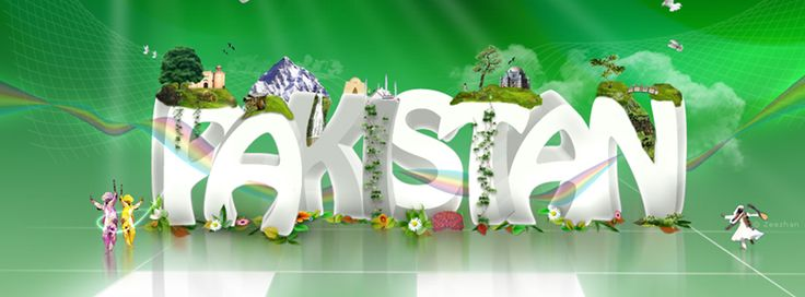 pak independance day Facebook cover photo Pakistan Independence Day 14th August Facebook Covers