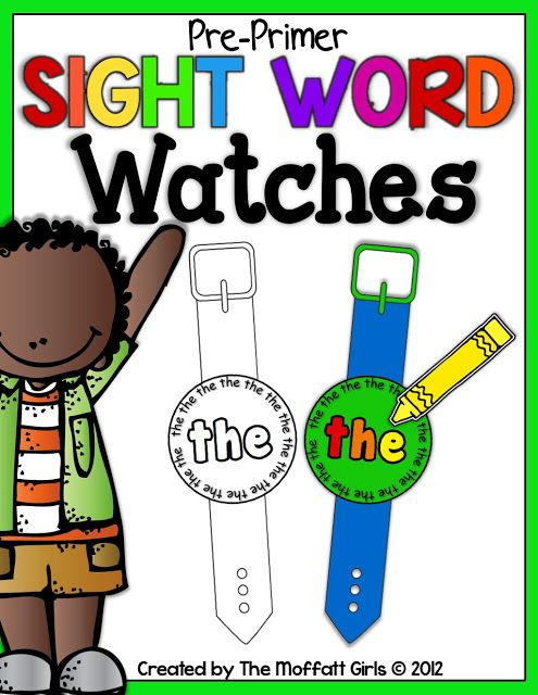 Sight Word Watches!  Color, cut and wear your new sight word!  How FUN!!