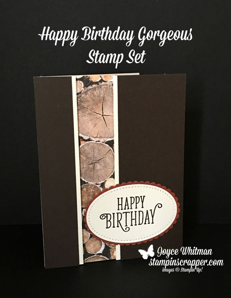 Have you tried the recessed panel technique yet?  It is so easy and gives your cards a WOW factor.   I used the Wood Textures designer series paper, Happy Birthday Gorgeous stamp set, Layering Oval Framelits and Stitched Shapes Framelits from Stampin' Up!.  It was a fun technique for this handmade masculine birthday card.