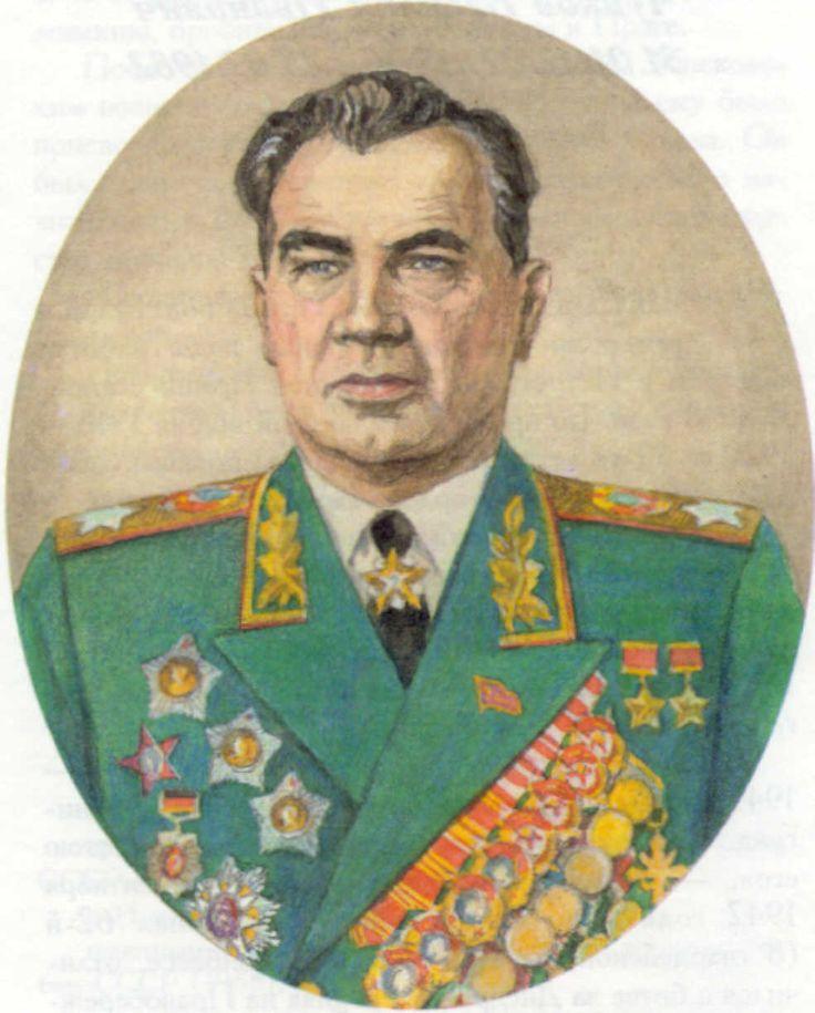 Vasily Ivanovich Chuikov