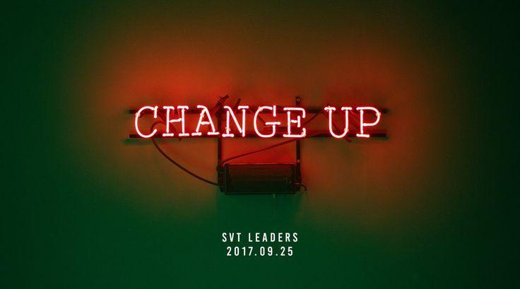 Seventeen's Leaders new song!