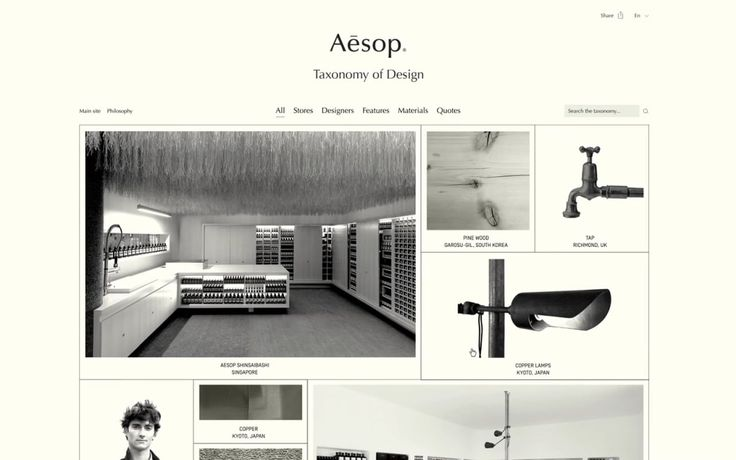 Aēsop Taxonomy of Design website