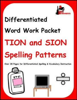 differentiated word work vocabulary packet tion and sion endings activities student and words. Black Bedroom Furniture Sets. Home Design Ideas