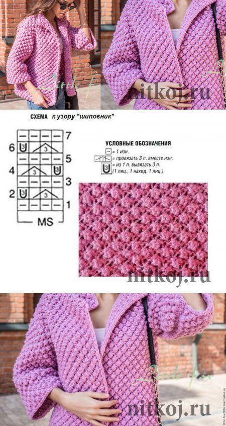 пальто кардиганы вязанная одежда вязание вязание крючком и
