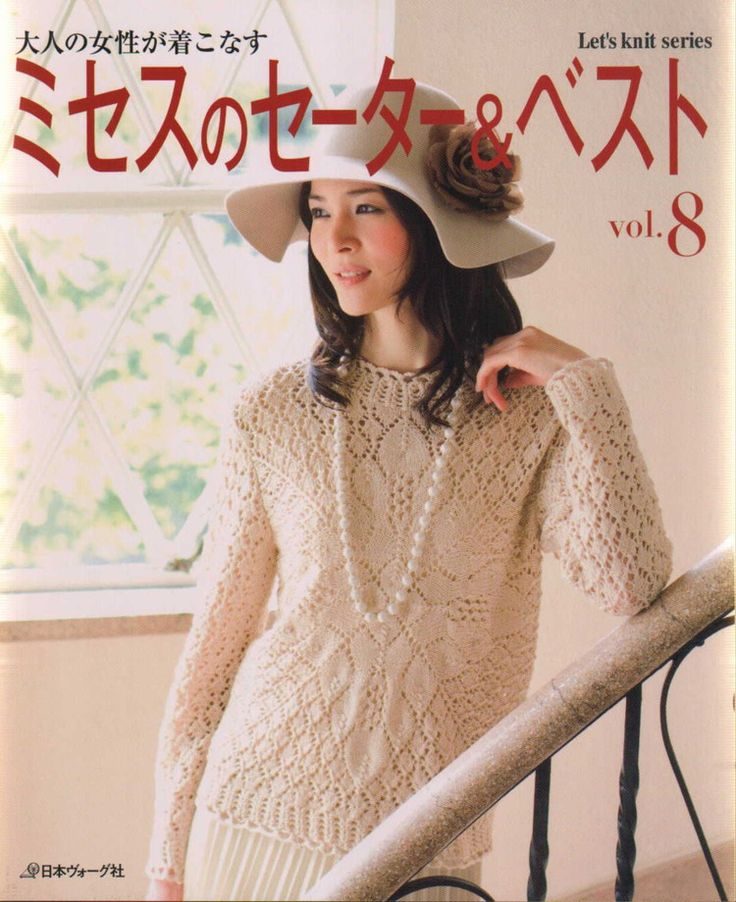 【引用】Lets knit series VO1.8 --- 春秋装(1) - 蕾妮的日志 - 网易博客 - 804632173 - 804632173的博客