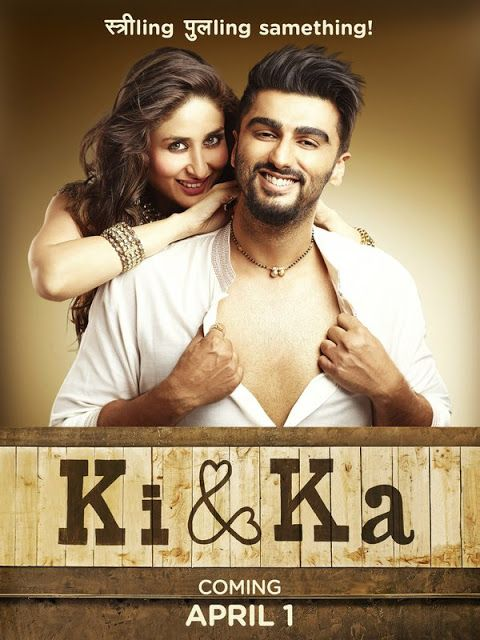 The first official poster of Ki And Ka is out. http://www.bollywoodnentertainment.com/2016/01/the-first-official-poster-of-ki-and-ka.html