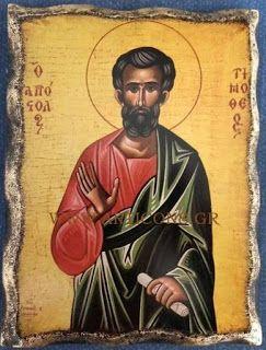 Εικόνες-Αγίων-Βυζαντινές-αγιογραφίες-ορθόδοξες-εικόνες-χειροποίητες-εκκλησιαστικά είδη: Άγιος Απόστολος Τιμόθεος