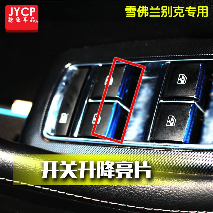 Find More Chromium Styling Information about 7PC Car window Key Sequins…