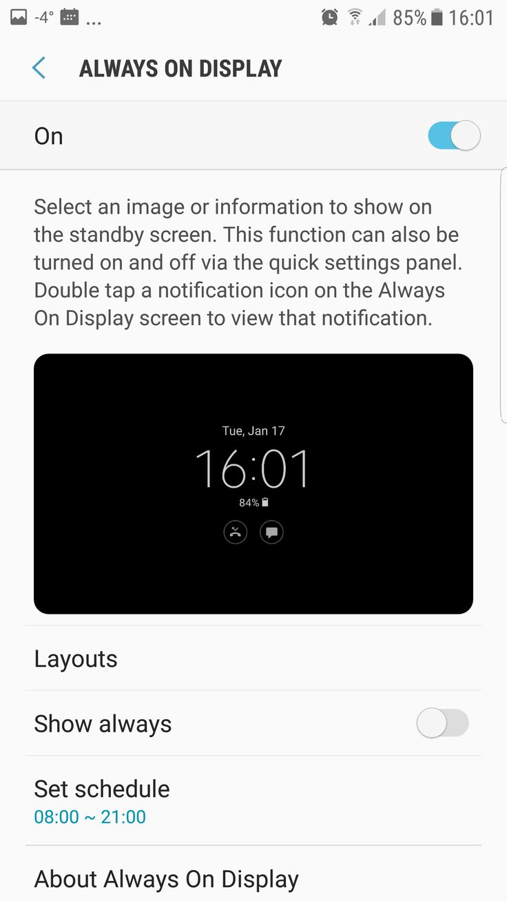 Android-Nougat-Samsung-Galaxy-S7-edge-always-on-display.png (1440×2560)