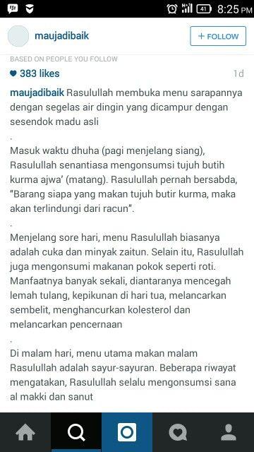 Sunnah Rasulullah 1