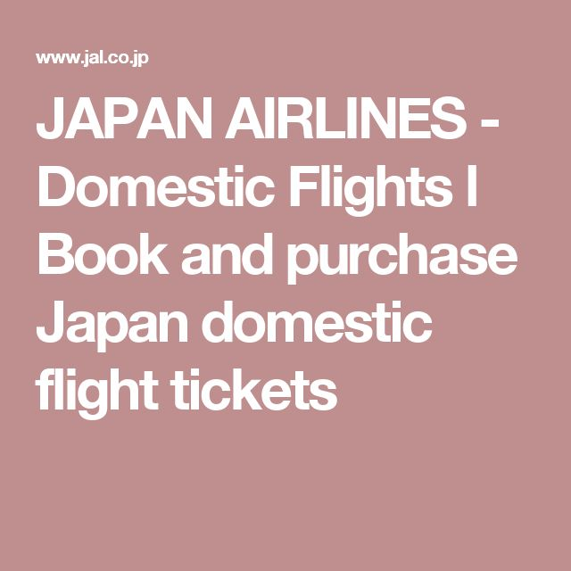 JAPAN AIRLINES - Domestic Flights l Book and purchase Japan domestic flight tickets