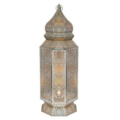 "Found it at Wayfair Supply - Moroccan 30.5"" Floor Lamp"