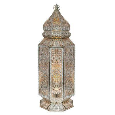 "Found it at Wayfair Supply - Moroccan 30.5"" Floor Lamp"