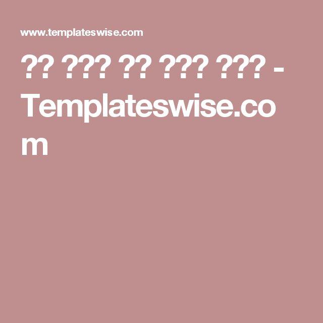 학생 실루엣 파워 포인트 템플릿 - Templateswise.com