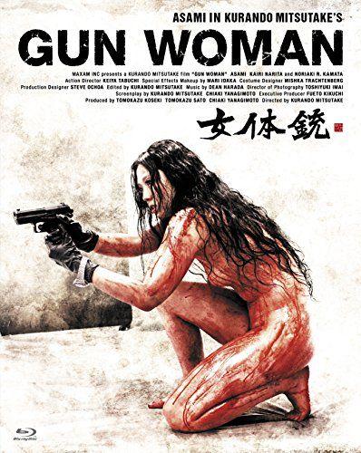 女体銃 ガン・ウーマン[Blu-ray] マクザム http://www.amazon.co.jp/dp/B00NGIPLM0/ref=cm_sw_r_pi_dp_WJqdwb08CD4F3