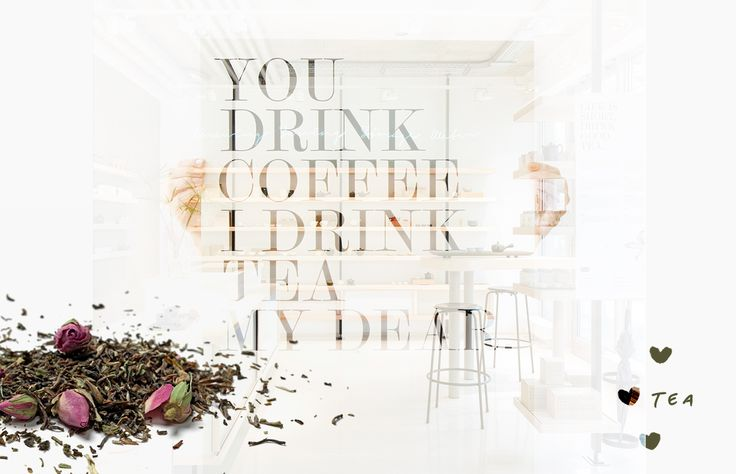 Cualquier amante del té y del diseño quedará fascinado con esta concept store. En ella encontrarás los gadgets más contemporáneos y creativos para tomar el té, además descubrirás la importancia del diseño, y conocerás múltiples sabores, tipos y presentaciones de esta bebida.