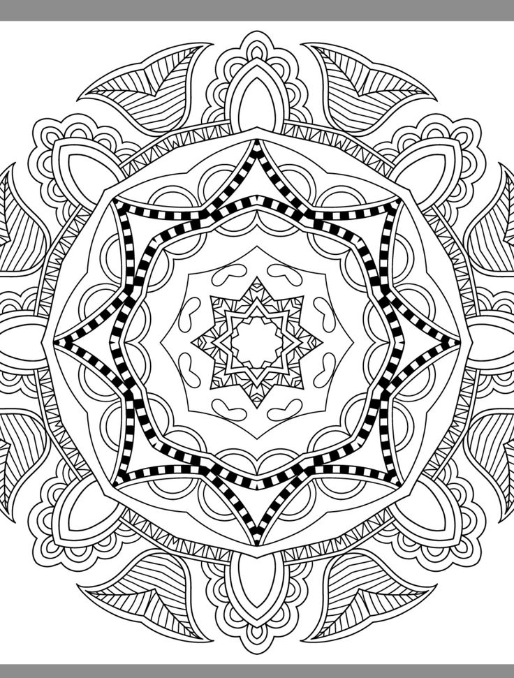 24 more free printable adult coloring pages page 14 of 25 - Cool Coloring Pages Printable