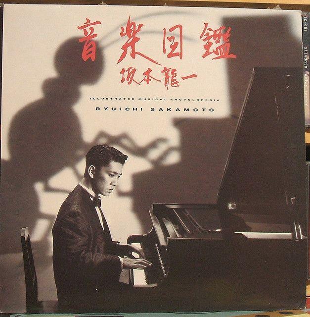 Ryuichi Sakamoto - Illustrated Musical Encyclopedia by dereck von, via Flickr