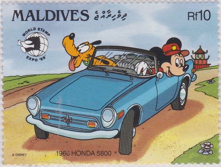 "Mickey y Pluto, Honda 5800 (1966) ""World Stamp Expo '89"" 17/11/1989 Maldivas"