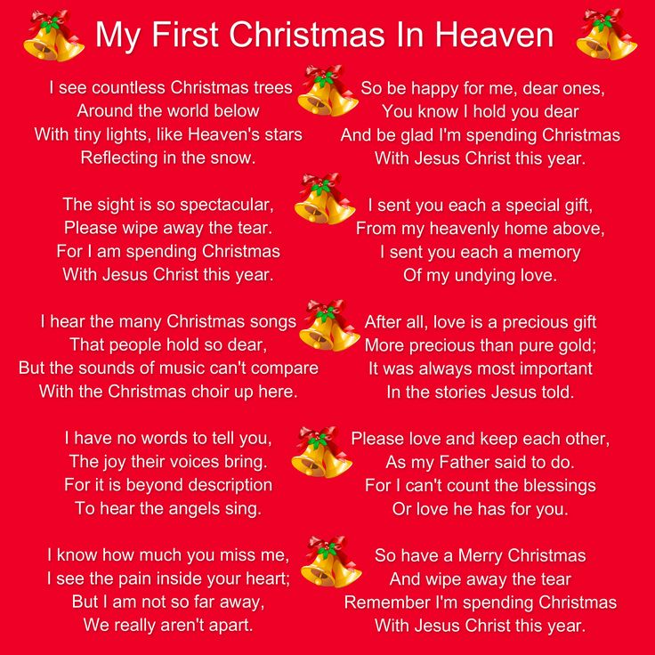 photograph relating to Christmas in Heaven Poem Printable identified as Pennies Against Heaven Poem Printable: 100 Least difficult Shots With regards to