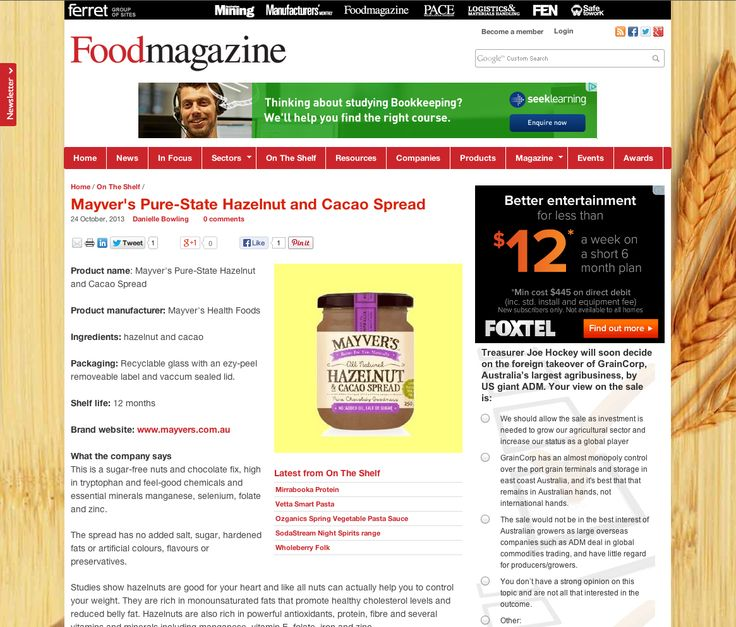 A little write up in the Food Mag about our Hazelnut & Cacao Spread. http://www.foodmag.com.au/on-the-shelf/mayver-s-pure-state-hazelnut-and-cacao-spread