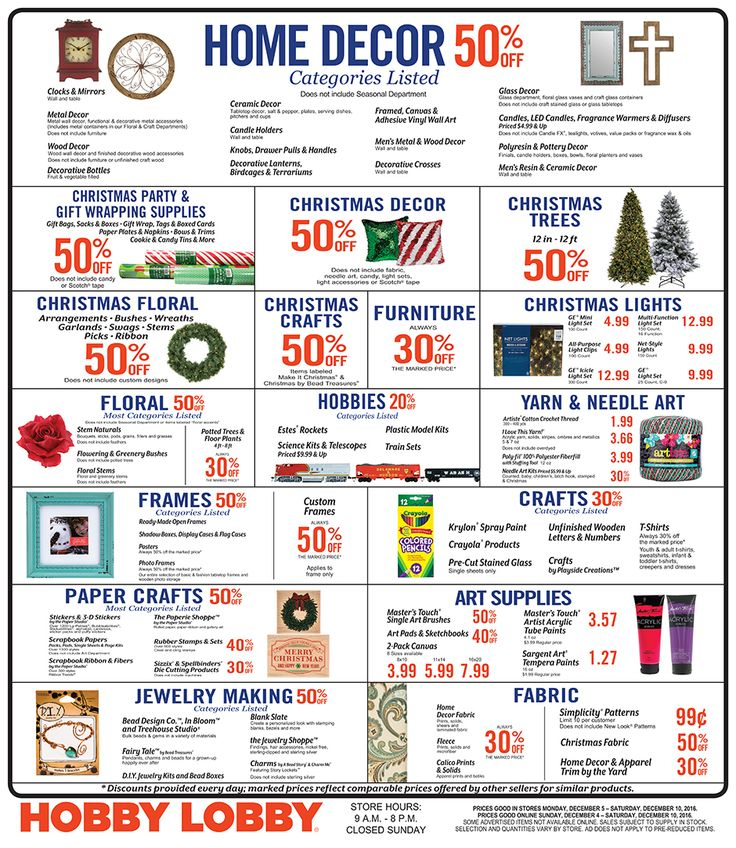Hobby Lobby Weekly Ad December 4 - 10, 2016 - http://www.olcatalog.com/grocery/hobby-lobby-weekly-ad.html