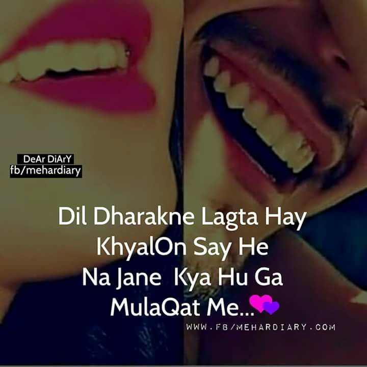 Long Distance Friendship Quotes And Sayings In Hindi: 872 Best Shayari Images On Pinterest