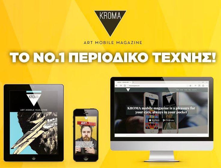 #KROMA #kromamagazine #ios #android #artmagazine #mobilemagazine