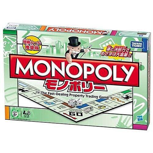 モノポリーNEW -モノポリーの種類