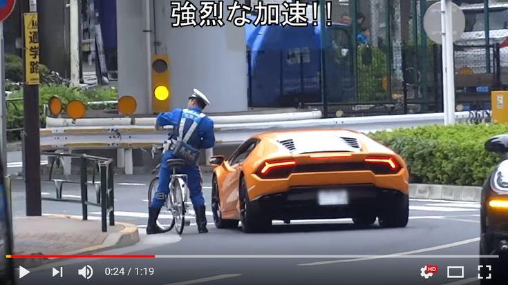 Japanese police officer pursues pulls over Lamborghini supercar while on a bicycle (video included) #funny #meme #LOL #humor #funnypics #dank #hilarious #like #tumblr #memesdaily #happy #funnymemes #smile #bushdid911 #haha #memes #lmao #photooftheday #fun #cringe #meme #laugh #cute #dankmemes #follow #lol #lmfao #love #autism #filthyfrank #trump #anime #comedy #edgy