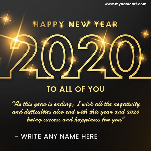 new year 2020 image with my name  business new year