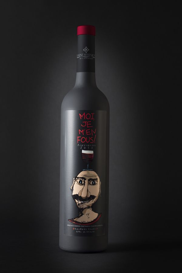 Moi Je M' En Fous! Wine Series by The BrandHouse , via Behance PD