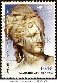 Greece Stamp 2007