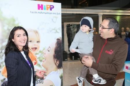«Ήρθε Η Ώρα Να Μιλήσουμε Ανοιχτά!» Λέει η HiPP στη Κύπρο στην Πρώτη Μεγάλη Προσπάθεια Ευαισθητοποίησης με την Ευκαιρία της Παγκόσμιας Εβδομάδας Ενημέρωσης για τις Διατροφικές Διαταραχές  Η μεγαλύτερ