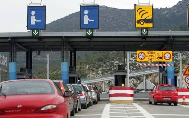 Διόδια. Τιμές και σταθμοί διοδίων χάρτης πληροφορίες εθνικών οδών περισσότερα στο : http://www.helppost.gr/agenda/diodia-times-xartis-stathmoi/