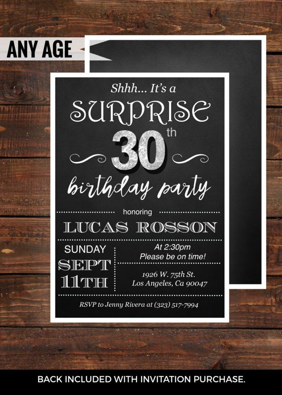 25 best ideas about Mens 30th Birthday – Surprise 30th Birthday Invitations for Men
