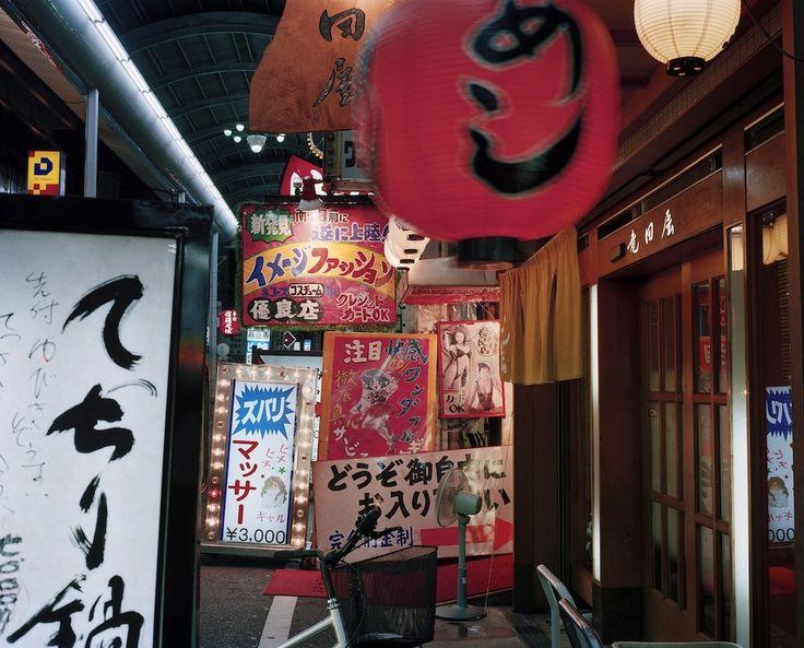夜光(佐藤信太郎)   Photo Gallery International   IMA ONLINE