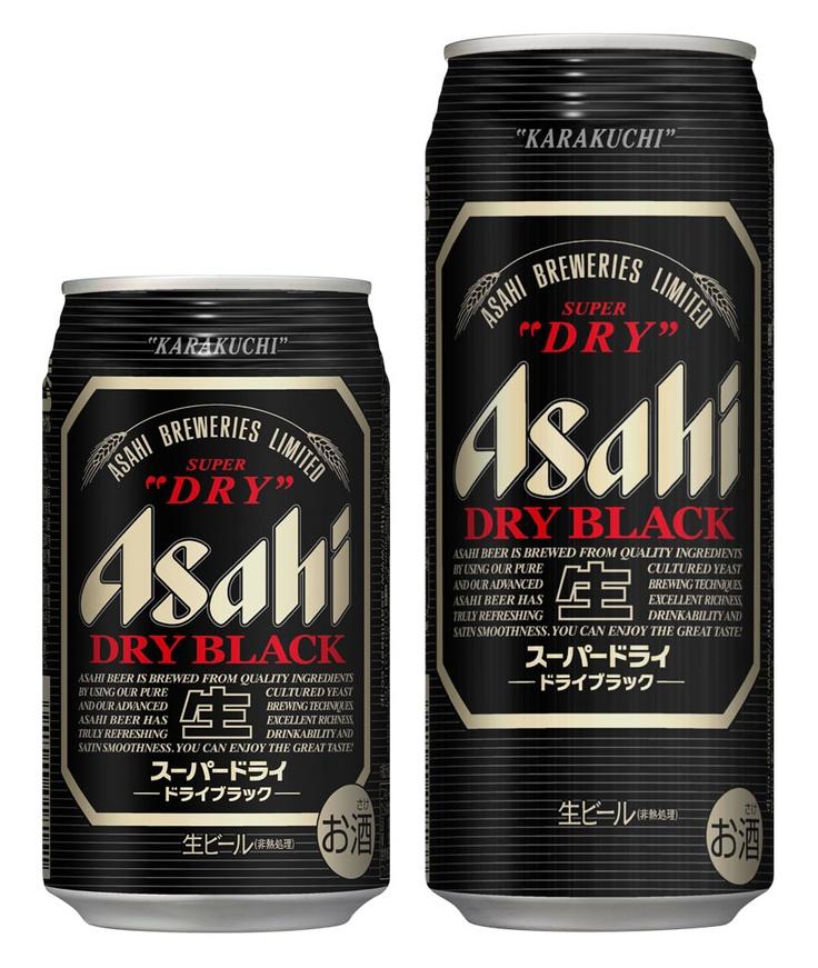 ASAHI - Dry Black