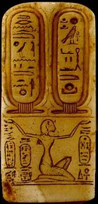 :::: ✿⊱╮☼ ☾ PINTEREST.COM christiancross ☀❤•♥•* ::::  Akhenaten's cartouche