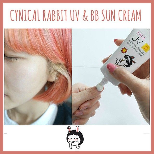 Keep protected this summer with UV & BB Sun Cream with whitening #lalaglobal #防晒 #sunscreen #whitening #koreancosmetics #skincare #bbcream