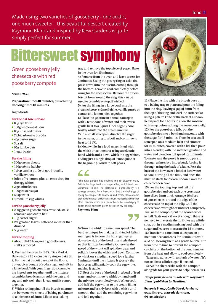 ~ Bittersweet symphony ~ A beautiful dessert inspired by Kew Gardens and created by Raymond Blanc #food #recipe #inspiration #summer #dessert #locallife #Farnham #Surrey