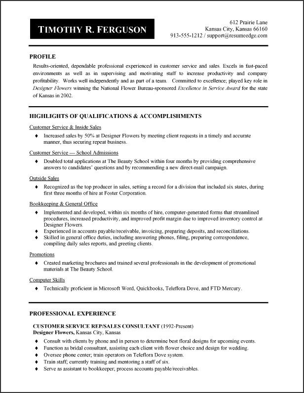 Sample Retail Resume Examples  Customer Service Example Resume