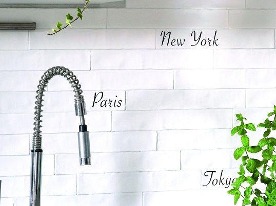 Белая плитка для ванной комнаты в скандинавском стиле