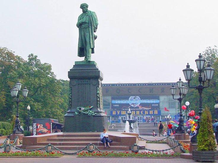 Beloved Pushkin