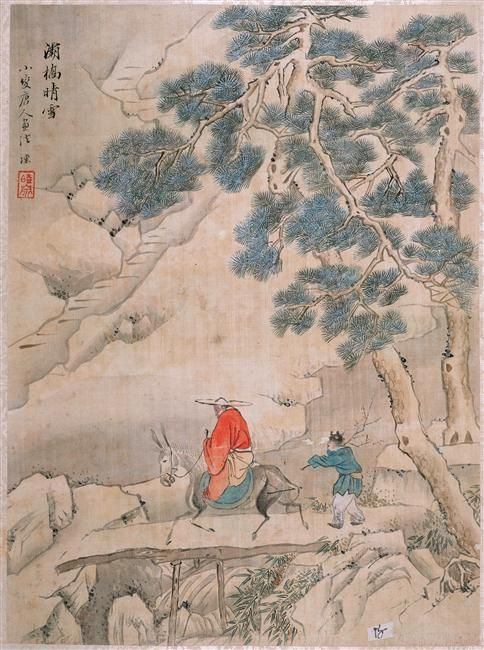 Album : scènes de la vie des lettrés : Un pèlerin sur un mulet traverse une passerelle suivi d'un serviteur École chinoise - dynastie Qing (1644-1912) encre de Chine, encre de couleur, peinture sur soie Chine