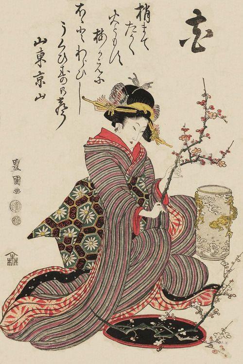 """Flowers"". Ukiyo-e woodblock print. 1811, Japan. Artist Utagawa Toyokuni I"