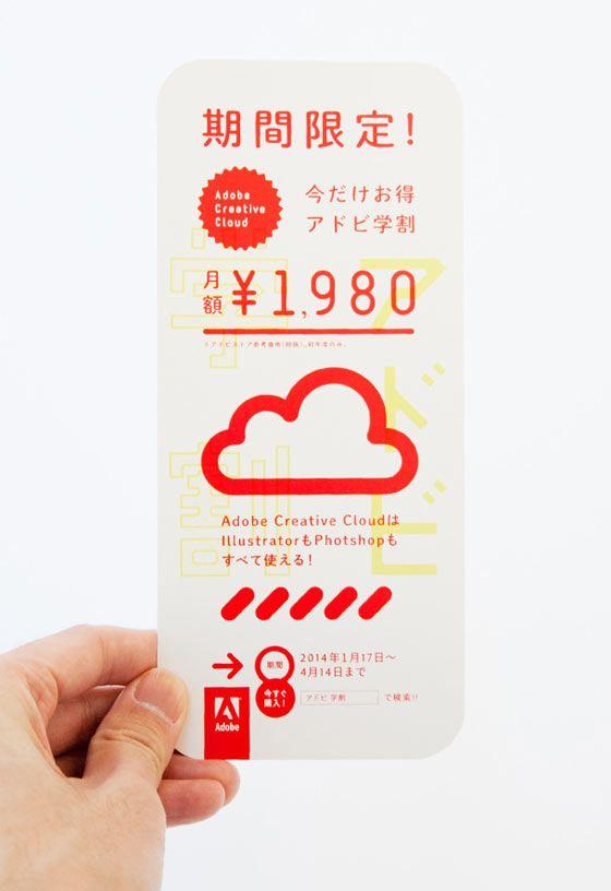 Graphic design from Kozakai Shogo at Siun