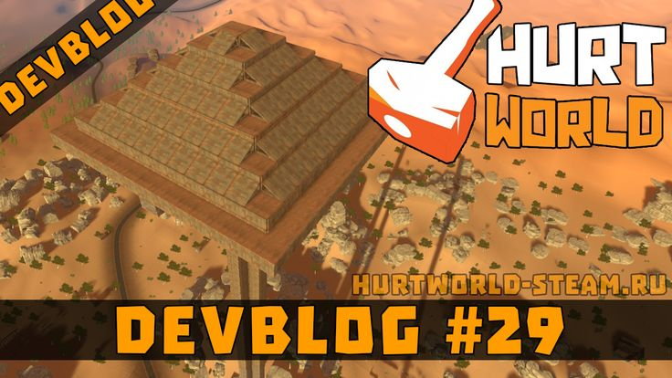 Hurtworld Devblog 29