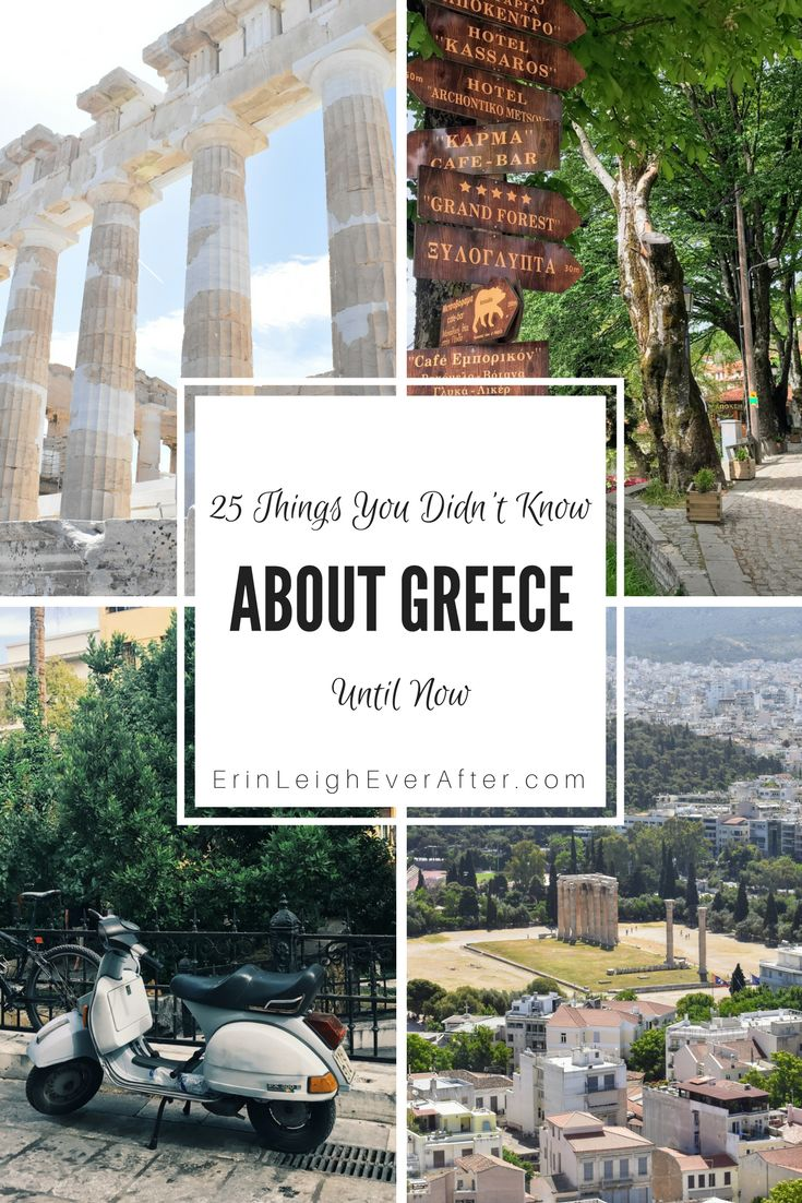 Before you visit Greece, here's a list of things you need to know before you go!